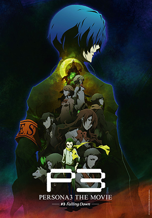 Persona 3 Movie - Falling Down