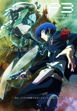 Persona 3 – The Movie #1 – Spring of Birth