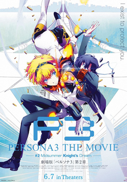 Persona 3 – The Movie #2 – Midsummer Knight's Dream